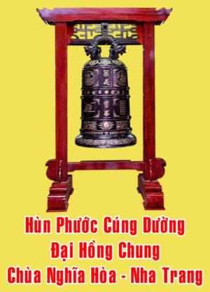 Đại Hồng Chung