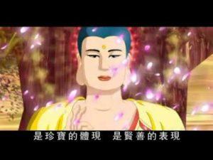 Phim hoạt hình Sự tích Phật Thích Ca Mâu Ni