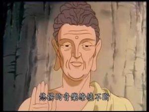 Phim Hoạt Hình Nhật Bản: Tây Phương Cực Lạc