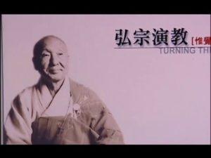 Trung Đài Thiền Tự - Thánh địa Phật giáo cao nhất Đài Loan