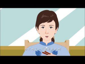 Phim hoạt hình: Báo Ứng Hiện Đời