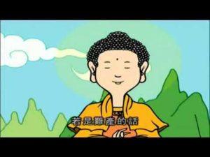Phật Thuyết Kinh Cha Mẹ Ân Trọng Khó Báo Đáp